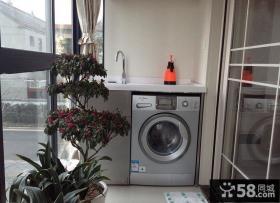 室内阳台洗衣房装修效果图