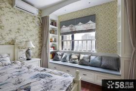 欧式田园风格卧室飘窗装修效果图
