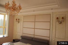 欧式风格卧室软包背景墙图片欣赏