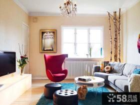 北欧风格小户型客厅装饰效果图欣赏
