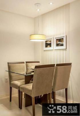 日式简约风格两室两厅家居餐厅装修效果图