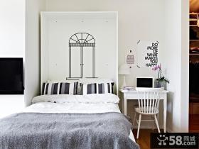 36平单身公寓客厅装修效果图大全2014图片