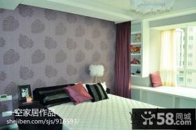 小户型卧室墙面壁纸背景墙效果图