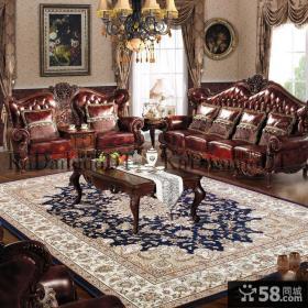 欧式古典客厅羊毛地毯图片欣赏
