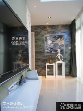 小户型客厅电视背景墙图片