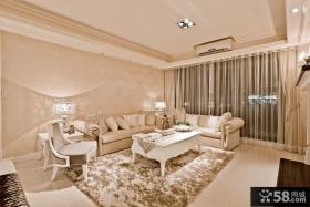 简约欧式风格家装客厅装修效果图