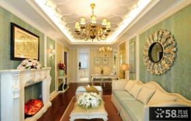 欧式一居室小户型客厅设计图片
