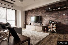 美式家居风格客厅砖墙背景墙装修图片