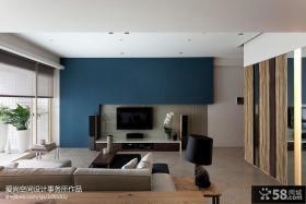 客厅蓝色电视背景墙装修效果图