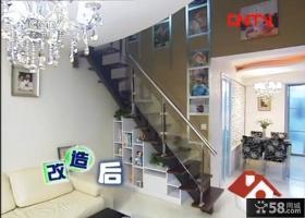 交换空间现代风格客厅电视背景墙装修效果图 客厅窗帘装修效果图