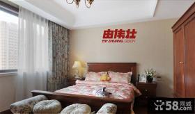 美式风格女孩卧室窗帘设计效果图