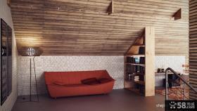 复式阁楼装修休闲区图片
