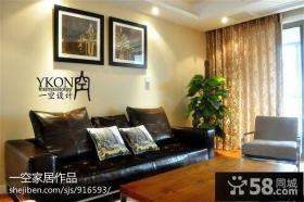 现代简约风格家装客厅真皮沙发背景墙效果图