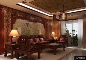 中式风格三居室大户型客厅背景墙装修