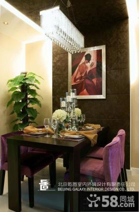 现代风格小餐厅装饰效果图