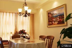 美式田园风格餐厅窗帘效果图