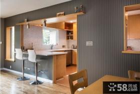 超小户型厨房吧台设计效果图