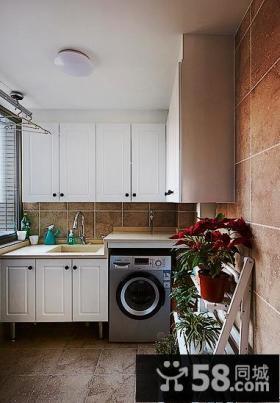 混搭洗衣房阳台装修案例