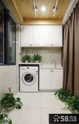 封闭式洗衣房阳台