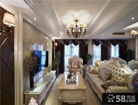 浪漫奢华欧式家居客厅装饰