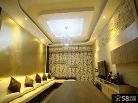 小客厅吊顶设计效果图