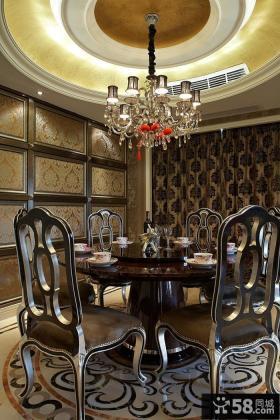 欧式新古典风格餐厅圆形吊顶装修效果图