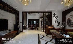 中式客厅电视背景墙效果图片2013
