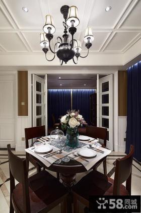 美式风格两室两厅家用餐厅装修图片欣赏