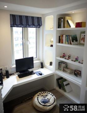 现代简约风格80平两居书房装修设计图
