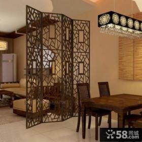 中式风格餐厅屏风隔断设计效果图