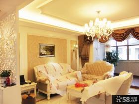 欧式小别墅客厅装修效果图大全2014图片