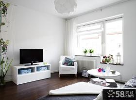 47平米北欧清新简单风 客厅电视背景墙装修效果图