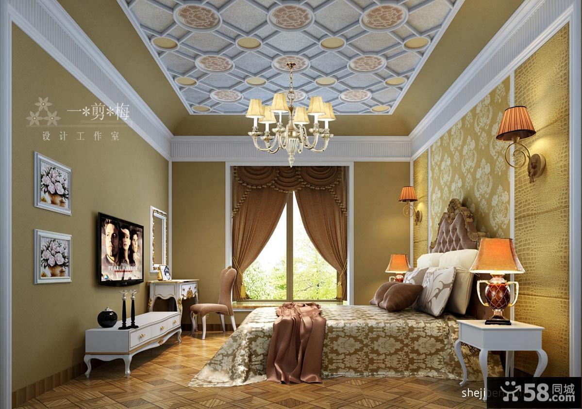 欧式客厅石膏线吊顶效果图图片