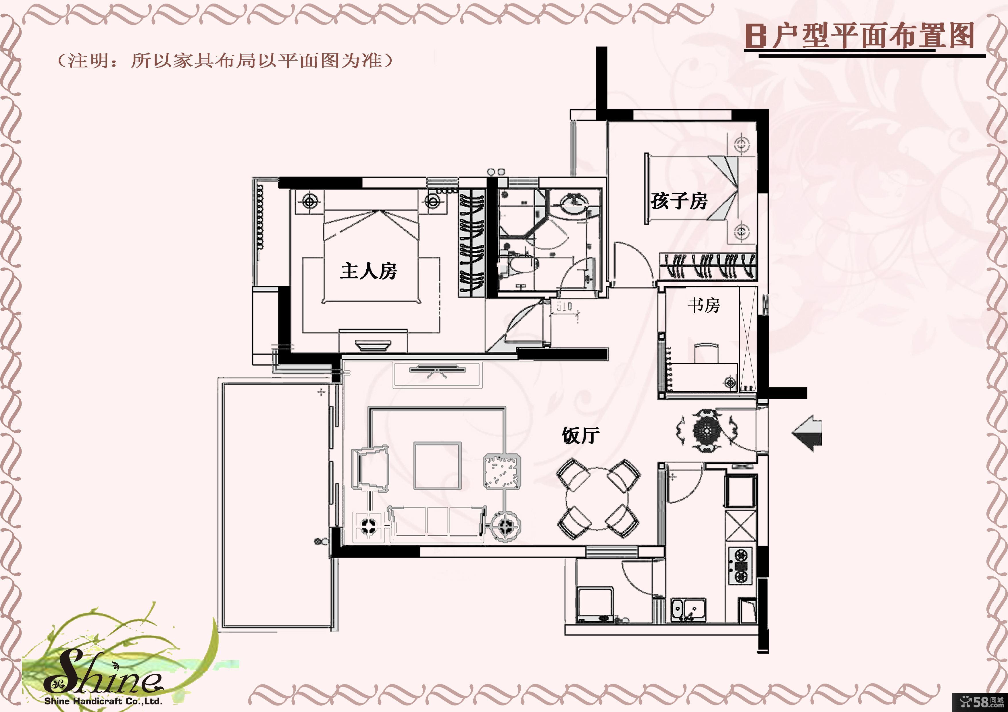 房屋户型设计图