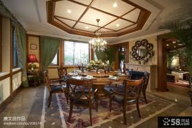 美式风格别墅餐厅吊顶装修效果图大全