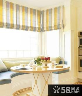北欧风格室内设计餐厅飘窗装修图片大全