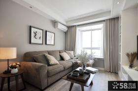 简欧风格小户型客厅装修效果图2014图片