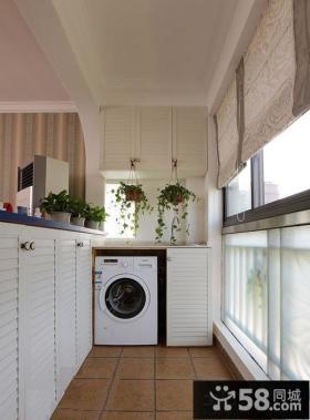 室内阳台洗衣房效果图