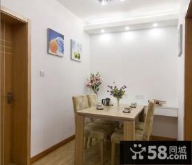 现代两室两厅小户型餐厅装修风格