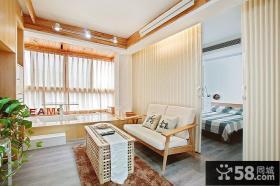 日式风格小户型客厅装修图片欣赏