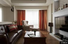 休闲美式客厅布置