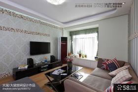 现代简约客厅电视背景墙壁纸效果图片欣赏