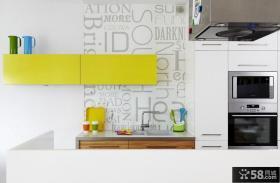 波兰90平米现代风格厨房橱柜活力彩色空间设计
