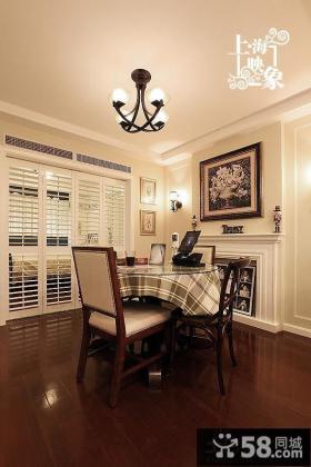 现代美式两室两厅餐厅效果图