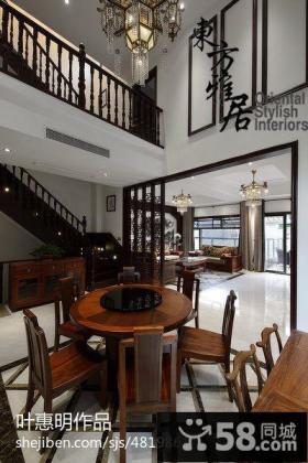 中式复式楼餐厅装修效果图