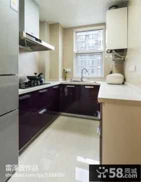 U型小厨房装修设计