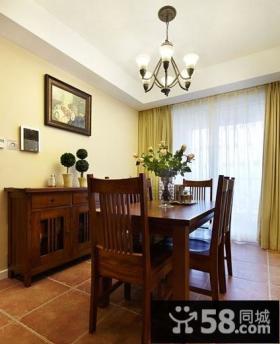 美式风格70平米小户型餐厅家具图片