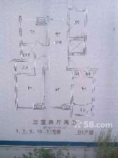 【安阳殷都区文源名居】安阳58同城小学课堂自主图片