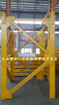 中联塔吊标准节生产厂家青岛天正重工