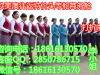 北京飞法兰克福的公务舱商务舱机票